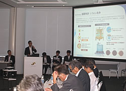Member presentation (NIHON GENRYO Co., Ltd.)